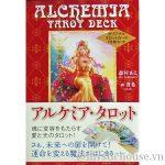alchemia tarot featured