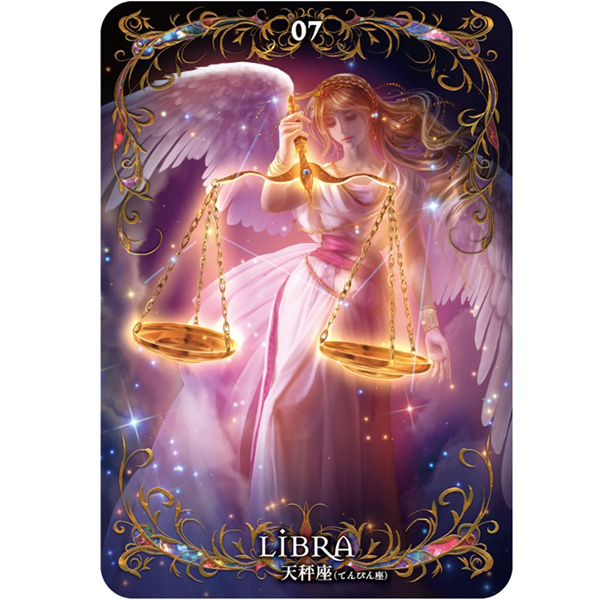 Astrology Oracle Cards 2