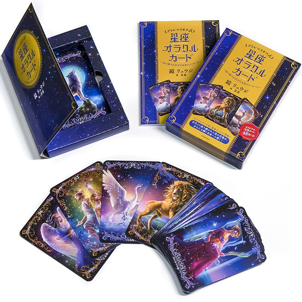 Astrology Oracle Cards 4