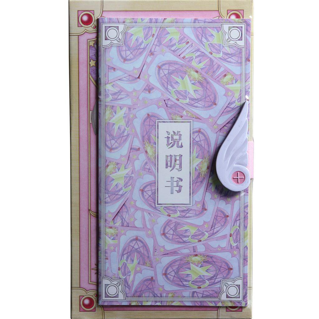 Sakura Cards 6