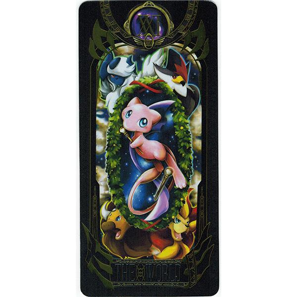 Pokemon Tarot 9