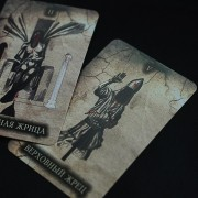 Dark Tarot 6