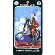 Magic Tarot of Love 2