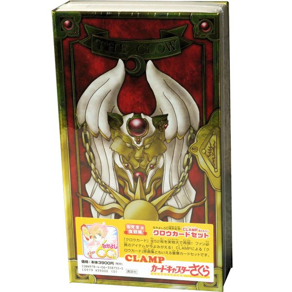 CLAMP Clow Card Set (Reprint Ver.)