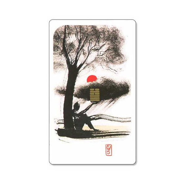 I-Ching Holitzka Deck 2