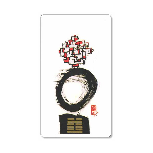 I-Ching Holitzka Deck 4