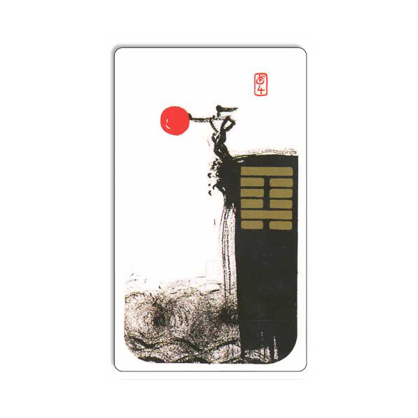 I-Ching Holitzka Deck 5