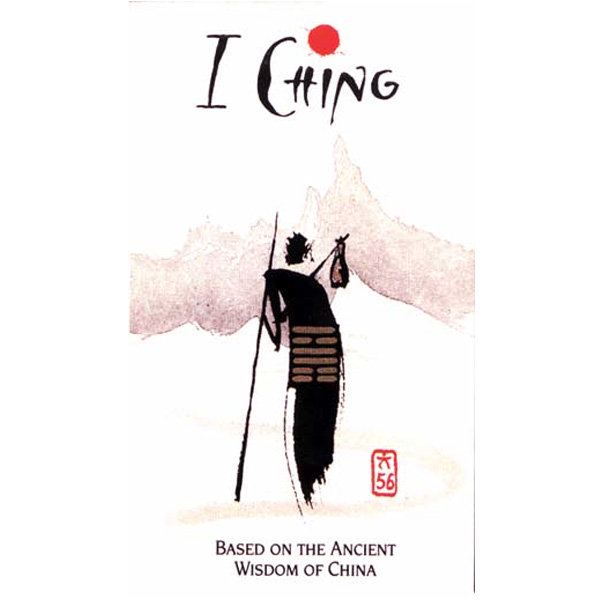 I-Ching Holitzka Deck 10