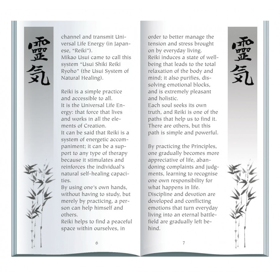 Reiki Inspirational Cards 1