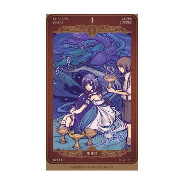Oze69 Watchers Tarot 12