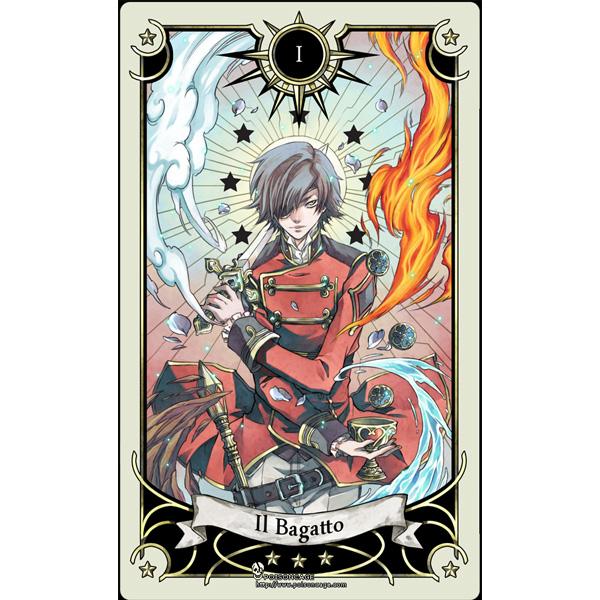 Poisoncage Tarot 5
