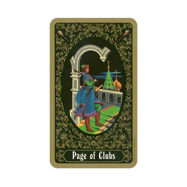 Russian Tarot of St. Petersburg 4