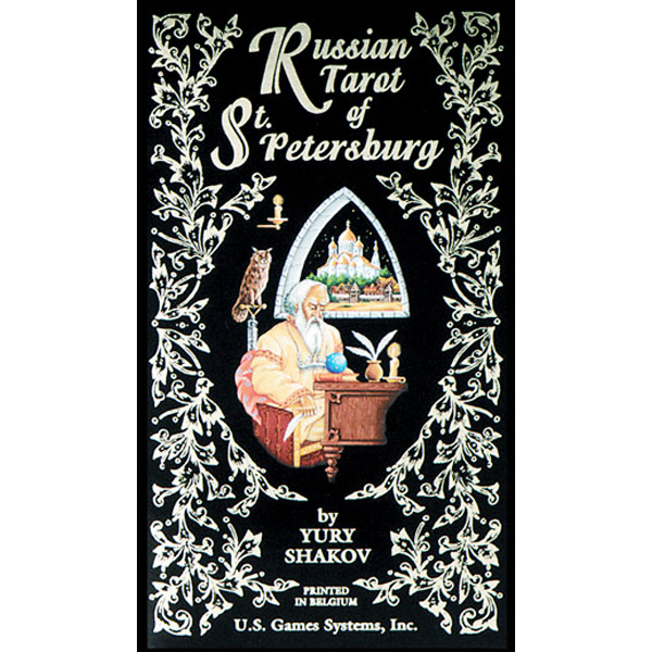 Russian Tarot of St. Petersburg 5