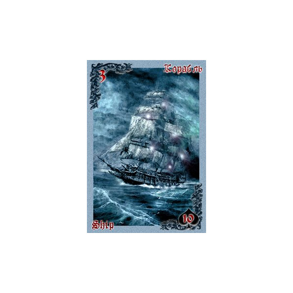 Mysteries of the Old Castle Gothic Lenormand 1