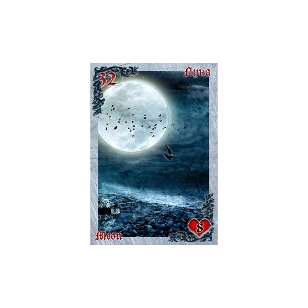 Mysteries of the Old Castle Gothic Lenormand 5