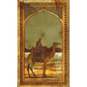 Old Arabian Lenormand 28