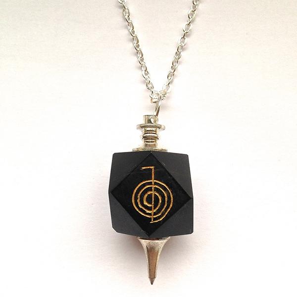 cho-ku-rei-pendulum-2