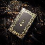 Golden Thread Tarot 5