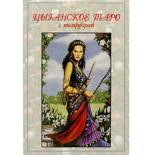 Buckland Romani Tarot 1