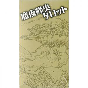Maya Mineo Tarot 8