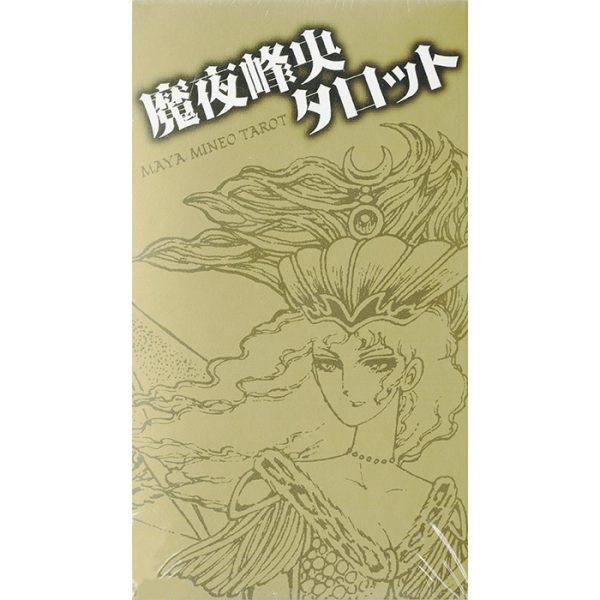 Maya Mineo Tarot 1