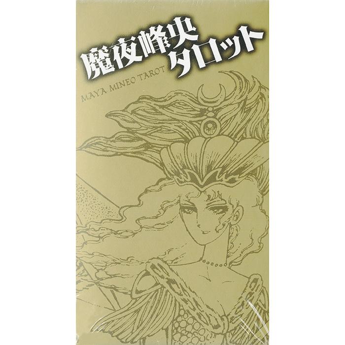 Maya Mineo Tarot 7
