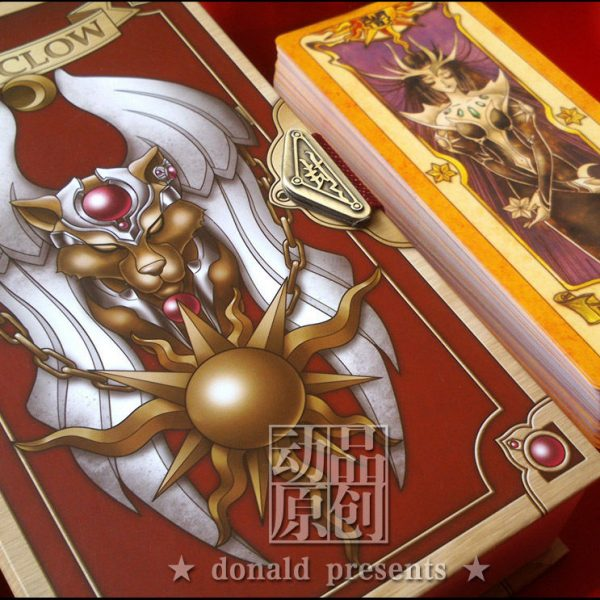 Clow Cards 3