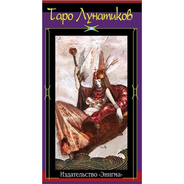 Lunatic Tarot 31