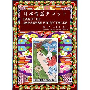 Tarot of Japanese Fairy Tales 97