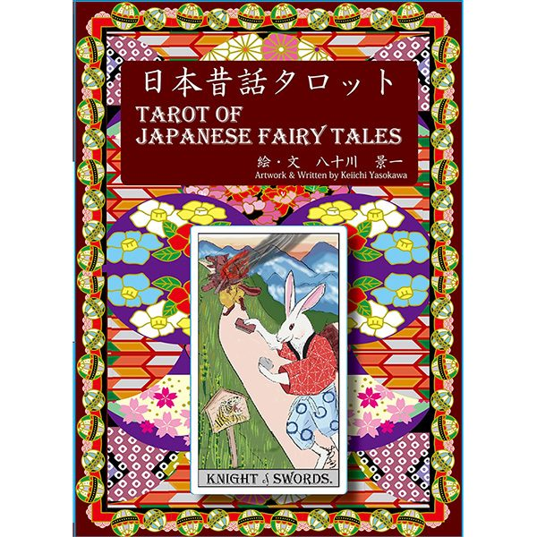 Tarot of Japanese Fairy Tales 1