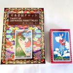 Tarot of Japanese Fairy Tales 2