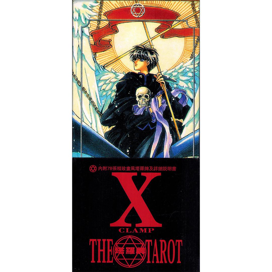 X 1999 Tarot 27