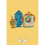Golden Nostradamus Oracle Cards 4