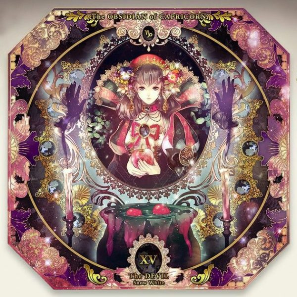 Jewelrincess of Fairytale Tarot 4
