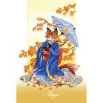 Foxfire The Kitsune Oracle 2