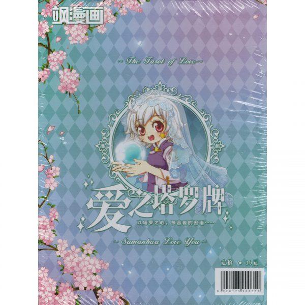 Tam trao tien the chi lu Tarot 2