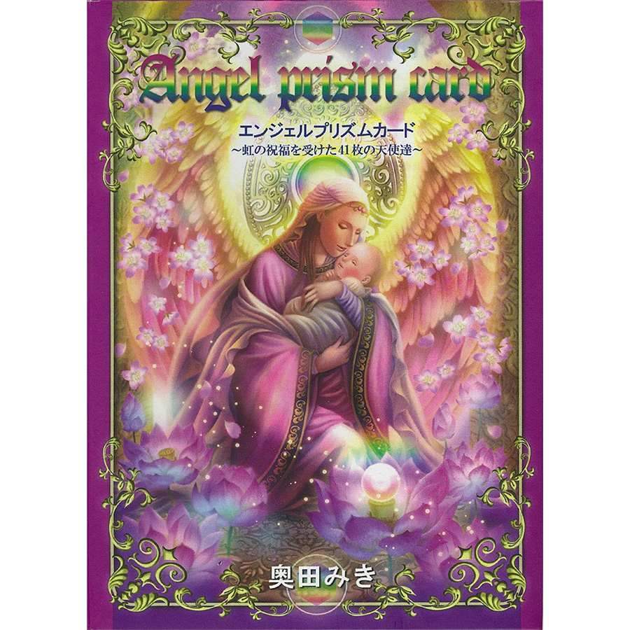 Angel Prism Oracle Cards 13