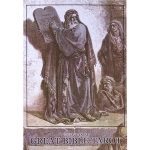 Great Bible Tarot 1