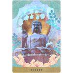 Yogic Path Oracle 3