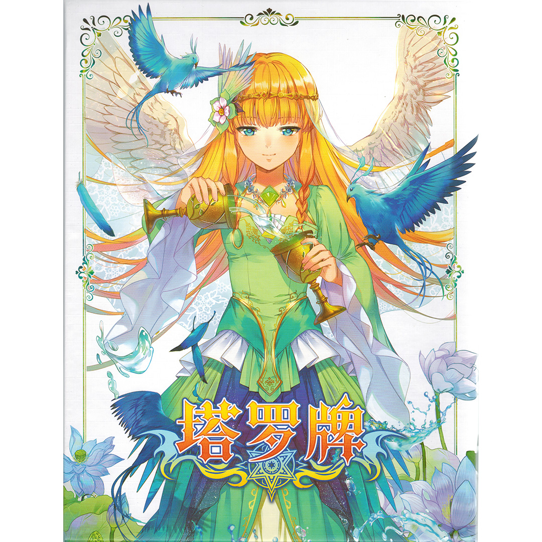 Manhua Tarot 3