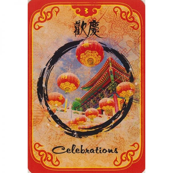Chinese Fortune Reading Cards 3