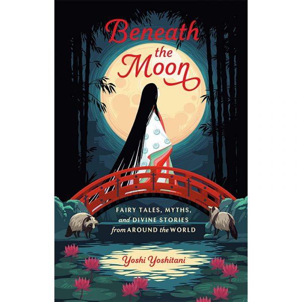 Beneath the Moon 1