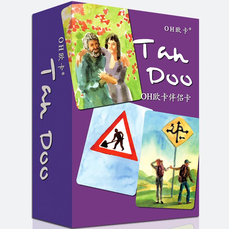 Tan Doo Cards 13